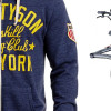 Cool Stuff of the Week: Ryno Microcycle, Old School Fightwear, Corsair Voyager Air, and More…