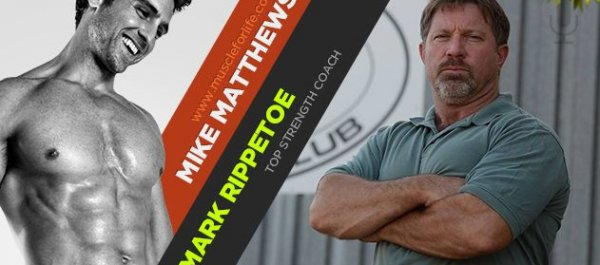 Interview with Mark Rippetoe on the good, bad and ugly of sport training