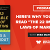 "Here's Why You Should Read ""The 22 Immutable Laws of Marketing"""