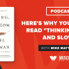 "Here's Why You Should Read ""Thinking, Fast and Slow"""